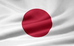 rippled Japanese flag