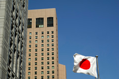 Japanese flag flying in Tokyo, Japan